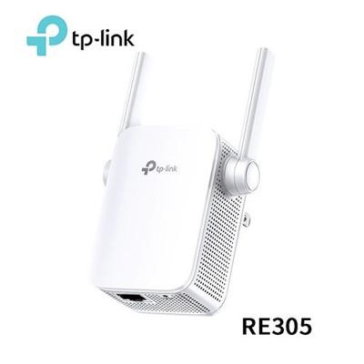 TP-Link RE305 AC1200 Wi-Fi 訊號延伸器 (10折)