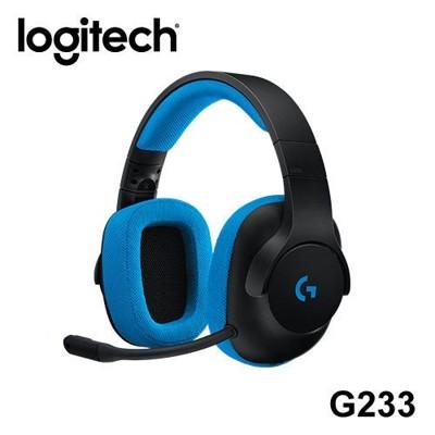 LOGITECH 羅技 G233 幻競之聲 有線遊戲 耳機麥克風 (10折)
