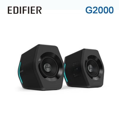 Edifier G2000 藍牙 2.0 電競遊戲 RGB燈效 喇叭 (10折)