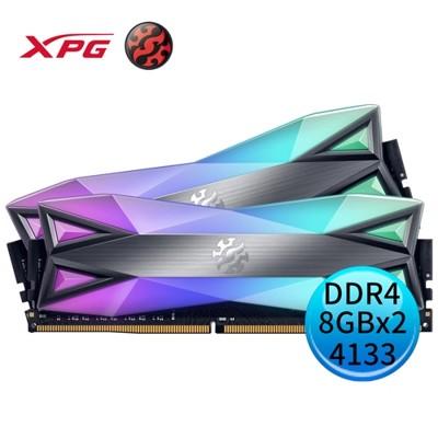 ADATA 威剛 XPG SPECTRIX D60G DDR4-4133 8G*2 RGB炫光記憶體 (9.9折)