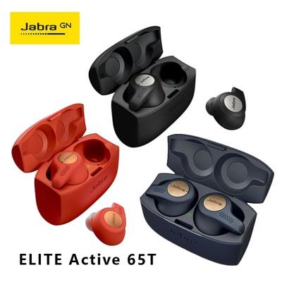 jabra elite active 65t ip56 防水 防塵 真無線藍牙 耳機 耳麥 三色 (10折)