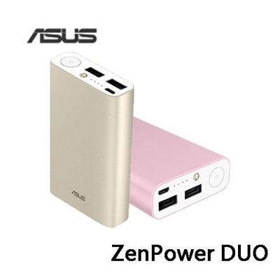 ASUS 華碩 ZenPower Duo 雙輸出行動電源 (10折)