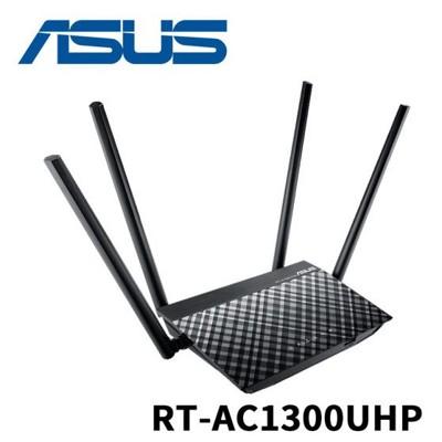 asus 華碩 rt-ac1300uhp 雙頻 mu-mimo wi-fi 路由器 (10折)