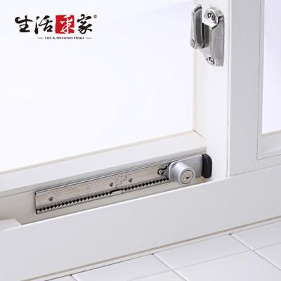 【生活采家】GUARD系列可調整式鋁窗鎖(附鑰匙) 銀色#34020 (4.5折)