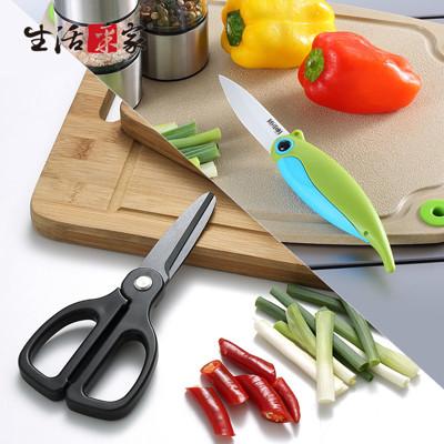 【生活采家】創意烹飪輔食料理陶瓷雙件組(剪刀+折疉刀) (3.8折)