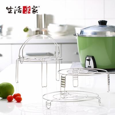 【生活采家】台灣製304不鏽鋼廚房蒸架3件組#27149 (7.5折)
