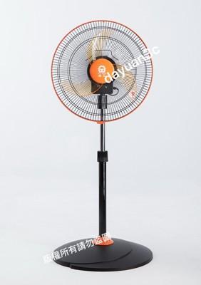 晶工牌 16吋360度循環電風扇 LV-1678 (6.6折)