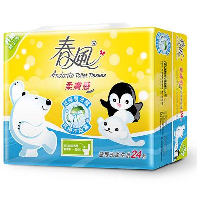 【春風】柔膚感抽取式衛生紙(110抽*24包*3串)/箱 (8.4折)