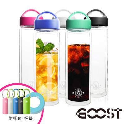 【美式-GOOST】經典雙層玻璃可替換雙蓋隨身瓶500ML(內附杯套及防滑墊) (3.3折)