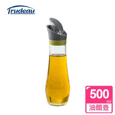 【加拿大Trudeau】新一代自動開闔防漏設計玻璃油醋壺(500ml) (3.3折)
