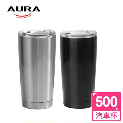【AURA艾樂】雙層頂級不鏽鋼真空保溫保冷汽車杯500ML (3.7折)