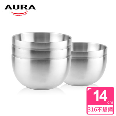【AURA 艾樂】韓式316頂級不鏽鋼碗(14CM) (3.9折)