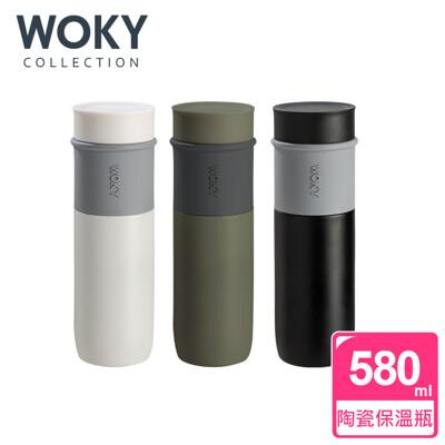【WOKY 沃廚】JIN真瓷系列-極簡輕量陶瓷保溫瓶580ML(3色可選) (7.7折)