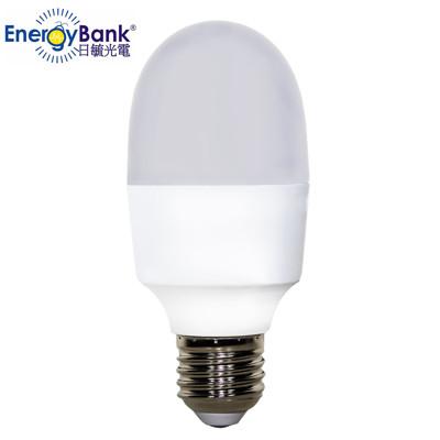台灣製造 日毓光電 11W 子彈燈 冷白/暖黃光  LED燈泡 (3.3折)
