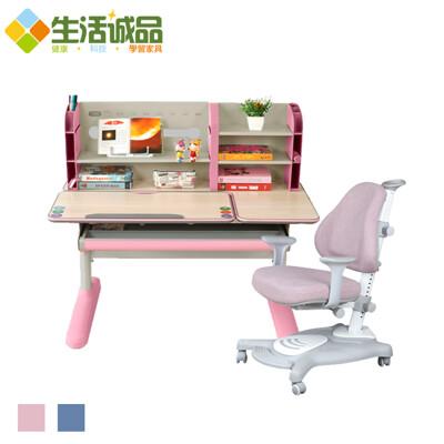 生活誠品兒童書桌椅 學習桌椅 兒童桌椅 可升降兒童成長桌椅組 me751+au880桌椅組 (5.4折)