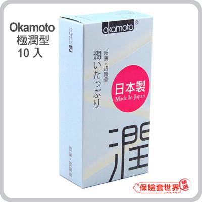 【保險套世界精選】岡本.City - Ultra Smooth 極潤型保險套(10入) (7.1折)
