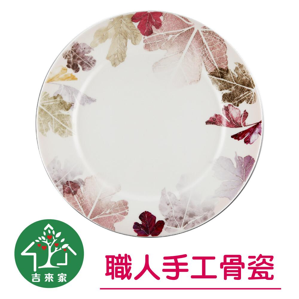 吉來家敦鴻骨瓷 四季之彩手工骨瓷平盤10.5吋-春日