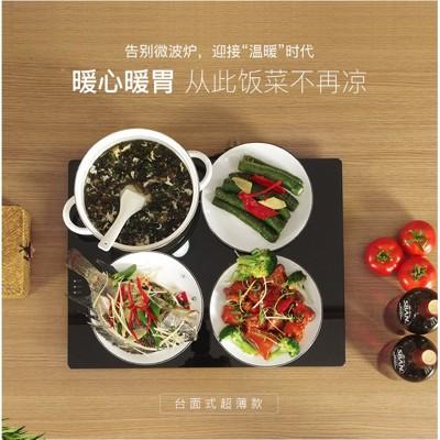 保溫盤 家用飯菜保溫板保溫餐桌電熱保溫墊暖菜板恒溫加熱器暖菜寶暖菜盤 - 超薄黑色  帶手把(590 (4.8折)