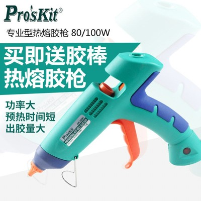 熱熔膠槍 專業型熱熔膠槍 膠槍80/100w gk-389h/390h帶指示燈 - 80w gk-3 (4.6折)