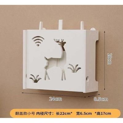 電視機頂盒架 無線路由器收納盒壁掛式免打孔wifi置物架貓裝飾遮擋箱機頂盒架子 - 雙開門夢想佩奇_ (6.7折)