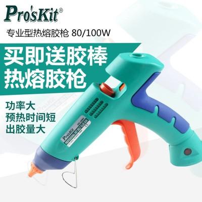 熱熔膠槍 專業型熱熔膠槍 膠槍80/100w gk-389h/390h帶指示燈 (4.5折)