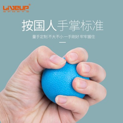 握力圈 握力球 訓練手腕力球握力圈手指按摩球果凍球握力器 - 三色3只裝 (4.9折)