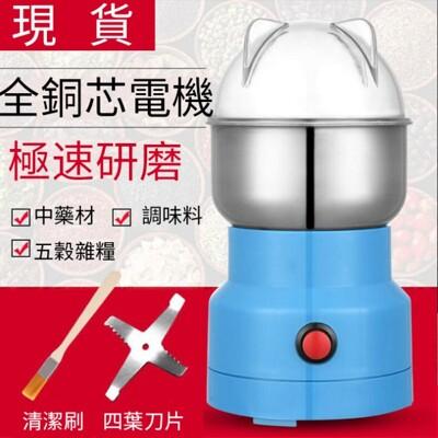 粉碎機五谷雜糧電動磨粉機家用110v小型研磨機磨粉機磨豆機不銹鋼材咖啡打粉機-平價屋 (6.7折)