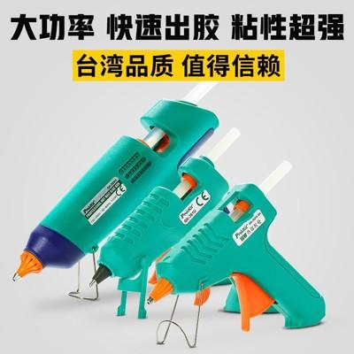 熱熔膠槍 手工制作電熱電熔膠搶家用塑料膠水條11小號7mm膠棒 - gk-389h(100w)膠槍+ (4.6折)