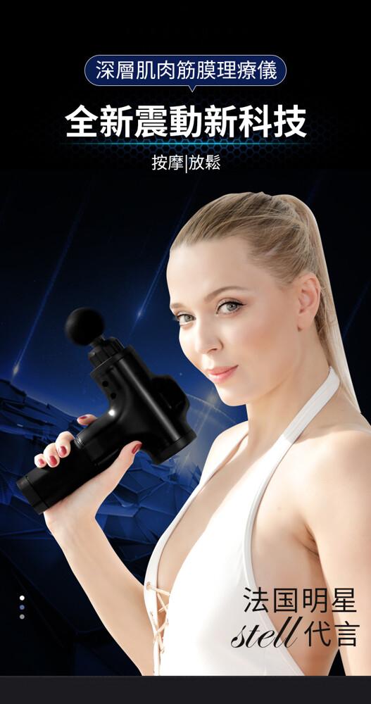 專業健身電動筋膜槍肌肉放松器按摩槍靜音經膜槍肌膜頸膜槍平價屋