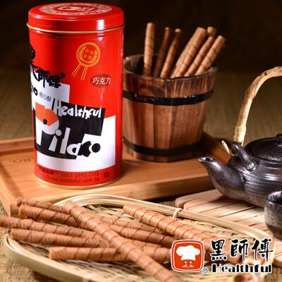 黑師傅特大罐捲心酥 (6.9折)