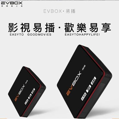 【電視盒嚴選】EVPAD EVBOX 3R 易播電視盒 華人台灣版 (7.9折)
