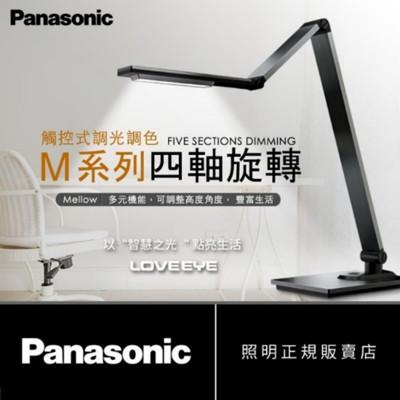 Panasonic 國際牌 觸控式 四軸旋轉 多角度 LED 護眼檯燈 (8折)
