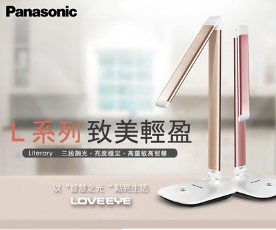 Panasonic國際牌 觸控式 三軸旋轉 多角度 LED護眼檯燈 (6.6折)