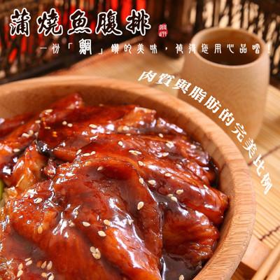 【四季御品】蒲燒魚腹排 (4.2折)