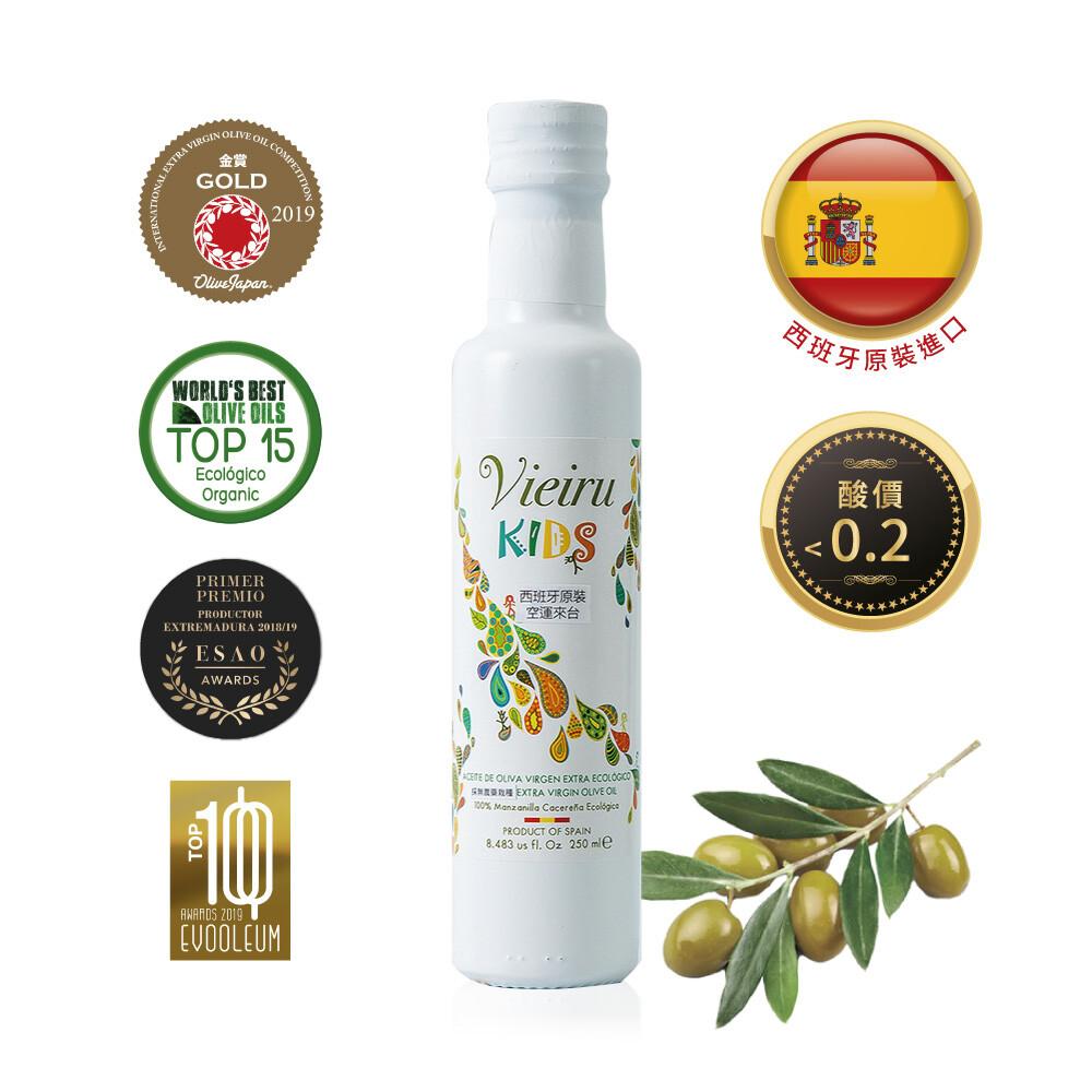 vieiru 維爾璐特級初榨入門橄欖油250ml(西班牙原裝進口)無添加 不稀釋
