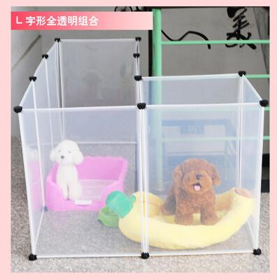 【整組款】寵物圍欄 併接組合擴充 透明圍欄 防疫隔板 使用空間大 (9.2折)