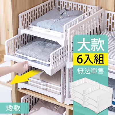 Mr.box-日式抽取式可疊衣櫃收納架(加大款 矮 6件組-北歐白)【007003-01】 (5.2折)