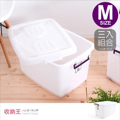 HOUSE-D600 滑輪整理箱 M-50L-三入(紫色把手)【660011】 (7.8折)