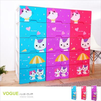 HOUSE-KD組裝式 妙妙貓五層櫃-無輪-三色可選【005022】 (8.7折)