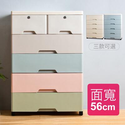 Mr.box-56大面寬-時尚五層抽屜式收納櫃-附鎖附輪【024100】