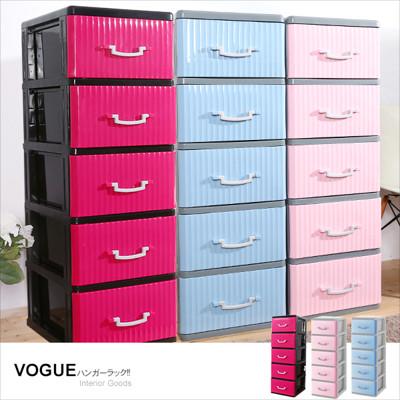 HOUSE-KD組裝式 荷風五層櫃-無輪 -三色可選【005020】 (6.8折)