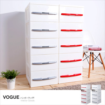 HOUSE-KD組裝式 德式簡約五層櫃-無輪 -二色可選【005010】 (6.7折)