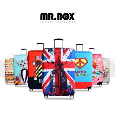 高彈性行李箱套 適用26-29吋 多款可選010001 (1.8折)