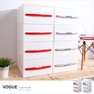 HOUSE-KD組裝式 德式簡約四層櫃-無輪-二色可選【005009】 (7.5折)