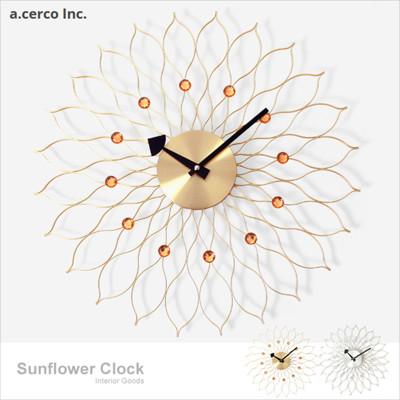 a.cerco-Sunflower Metal掛鐘【019011】 (7.5折)