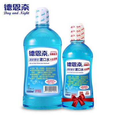 【買一送一】德恩奈雙效漱口水/不含酒精(1000ml+500ml) (7.2折)