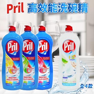 德國Pril濃縮高效能洗碗精/蘆薈護膚/檸檬/石榴/蘋果 (3.5折)