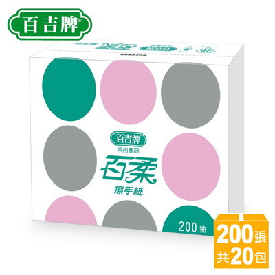 百吉牌百柔擦手紙巾200張*20包 (8.8折)