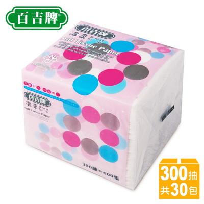 百吉牌單抽衛生紙300抽*30包 (7.5折)