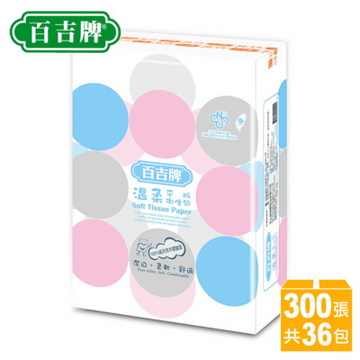 百吉牌平版衛生紙300張*36包 (9折)